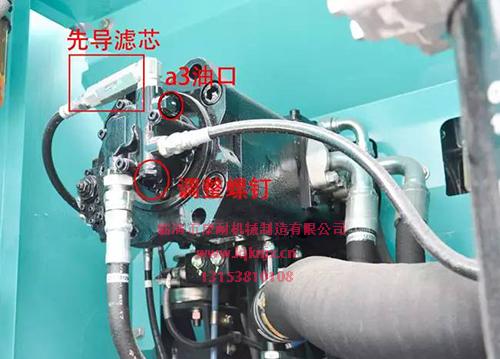 挖掘机配件先导滤芯的位置