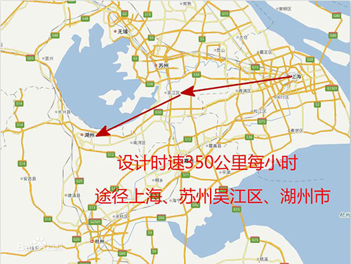 湖苏沪铁路