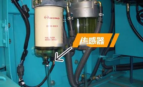 挖掘机配件油水分离器传感器