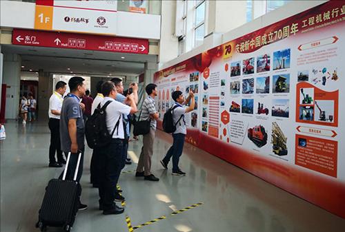 建国70周年工程机械行业成就展在京举办—康耐挖掘机配件